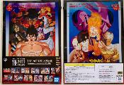 DRAGON BALL - SET 2 CLEAR FILE - The 20th FILM - Lot 5