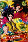 DRAGON BALL HEROES - GD5TH-04