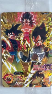 SUPER DRAGON BALL HEROES - BMP-13