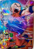 DRAGON BALL HEROES - H1-16