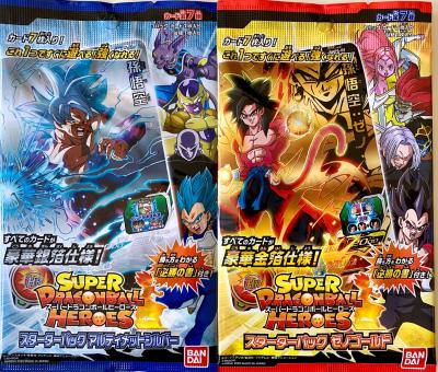 SUPER DRAGON BALL HEROES - BOOSTER PACK UTIMATE SILVER and GOLD