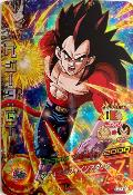 DRAGON BALL HEROES - HJ7-51