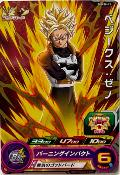 SUPER DRAGON BALL HEROES - PUMS8-13