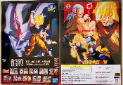 DRAGON BALL - SET 2 CLEAR FILE - The 20th FILM - Lot 8