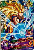 DRAGON BALL HEROES - GD5TH-03