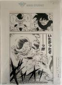 CLEAR FILE DRAGON BALL Z - Ver. PLANCHE -  JUMP