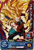 SUPER DRAGON BALL HEROES - PUMS8-12