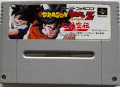 DRAGON BALL Z - SUPER GOKUDEN - Kakusei Hen - SUPER FAMICOM - LOOSE