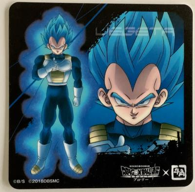 DRAGON BALL SUPER BROLY - SOUS-VERRE VEGETA