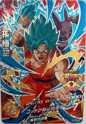 DRAGON BALL HEROES - HGD6-CP7