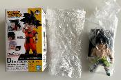 DRAGON BALL - MINI FIGURINE BROLY - ICHIBAN KUJI HISTORY OF RIVALS