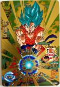 DRAGON BALL HEROES - GDDS-01