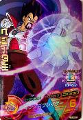 DRAGON BALL HEROES - H5-CP5