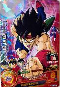 DRAGON BALL HEROES - H5-16