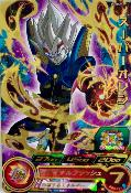 SUPER DRAGON BALL HEROES - PUMS6-07 (GOLD VERSION)