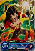 SUPER DRAGON BALL HEROES - PUMS3-14