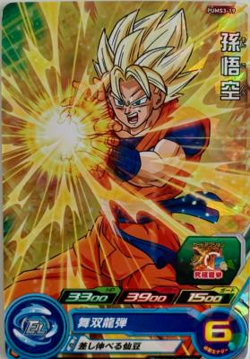 SUPER DRAGON BALL HEROES - PUMS3-19