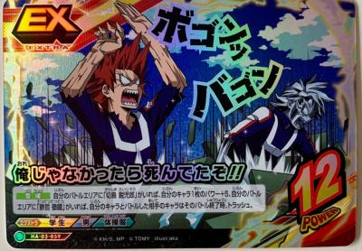 My Hero Academia Tag Card Game Ha 03 059 Sr
