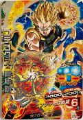 DRAGON BALL HEROES - GDB-08