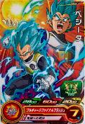 SUPER DRAGON BALL HEROES - PUMS6-02