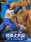 DRAGON BALL SUPER - Figurine SUPER SAIYAN VEGETA