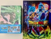 DRAGON BALL SUPER BROLY - Blu-ray COLLECTOR JAP + Clear FILE