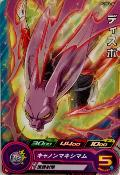 SUPER DRAGON BALL HEROES - PUMS3-06
