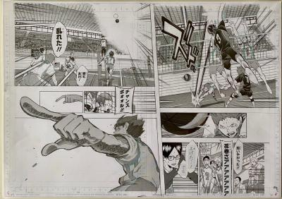 HAIKYUU- REPRODUCTION PLANCHE OFFICIELLE - JUMP SHOP
