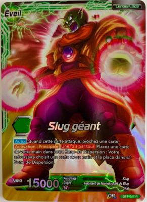 DRAGON BALL SUPER CARD GAME - BT4-047 R
