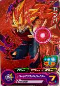 SUPER DRAGON BALL HEROES - PUMS6-08