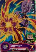 SUPER DRAGON BALL HEROES - PUMS3-10