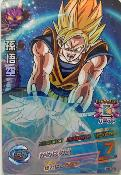 DRAGON BALL HEROES - H5-CP2