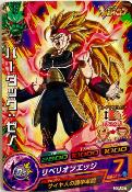 DRAGON BALL HEROES - GDPJ-07  - Vjump