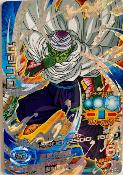 DRAGON BALL HEROES - GDB-03
