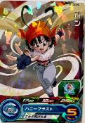 SUPER DRAGON BALL HEROES - PUMS8-09