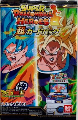 SUPER DRAGON BALL HEROES - BOOSTER MOVIE DBS BROLY - UMBR-01 ou 02