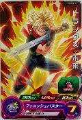 SUPER DRAGON BALL HEROES - PUMS6-03