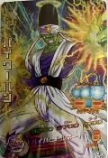 DRAGON BALL HEROES - HJ7-45