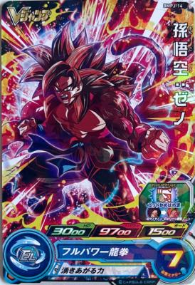 SUPER DRAGON BALL HEROES - BMPJ-14