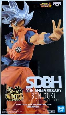 SUPER  DRAGON BALL HEROES - Figurine GOKU UI - 10th Anniversary