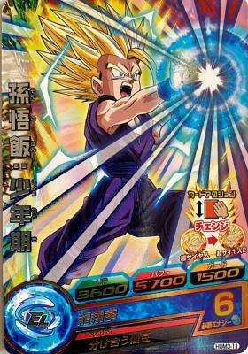 DRAGON BALL HEROES - HUM3-11