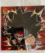 DRAGON BALL - CHOU SENSHI WAFERS SERIE 10 - W10-21 GR
