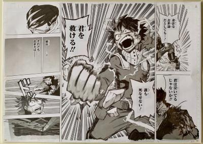 MY HERO ACADEMIA - REPRODUCTION PLANCHE OFFICIELLE - JUMP SHOP - Numero 2