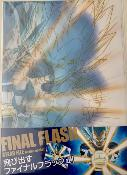 CLEAR FILE DRAGON BALL SUPER - VEGETA FINAL FLASH - DOUBLE POCKET