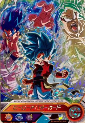 SUPER DRAGON BALL HEROES - PCS10 - CARTE AVATAR