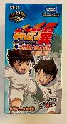 CAPTAIN TSUBASA FCG CT-01 - Display de 24 Booster