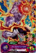 SUPER DRAGON BALL HEROES - PUMS6-04