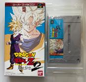 DRAGON BALL Z - SUPER BUTODEN 2 - SUPER FAMICOM - SANS LIVRET