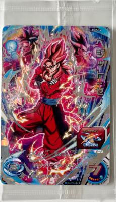 SUPER DRAGON BALL HEROES - BMP-14  (SOUS BLISTER)