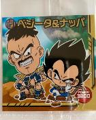 DRAGON BALL - CHOU SENSHI WAFERS SERIE 10 - W10-08 N